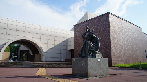 北海道立函館美術館