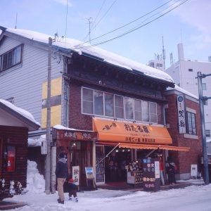 北海道小樽おたる屋。 2014。 Rolleiflex Kodak E100G expired