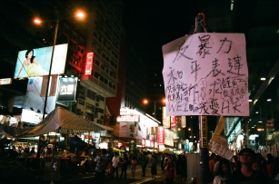Mongkok. During Umbrella Movement. 2014. Taken by 135mm Lomo 800 film.