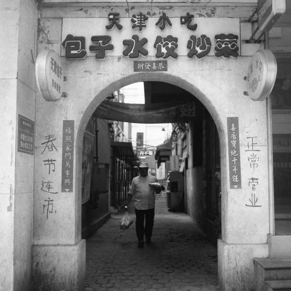 Tian Jin 2016