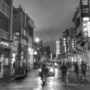 Guangzhou 2018